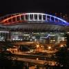 Stadium from Amazon